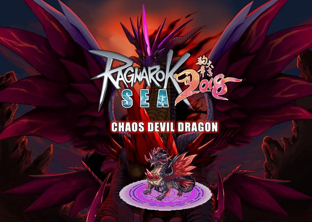 CHAOS DEVIL DRAGON.png