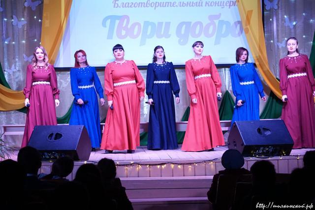 Tvori-Dobro-Koncert-Shilka-30-04-21-156.jpg