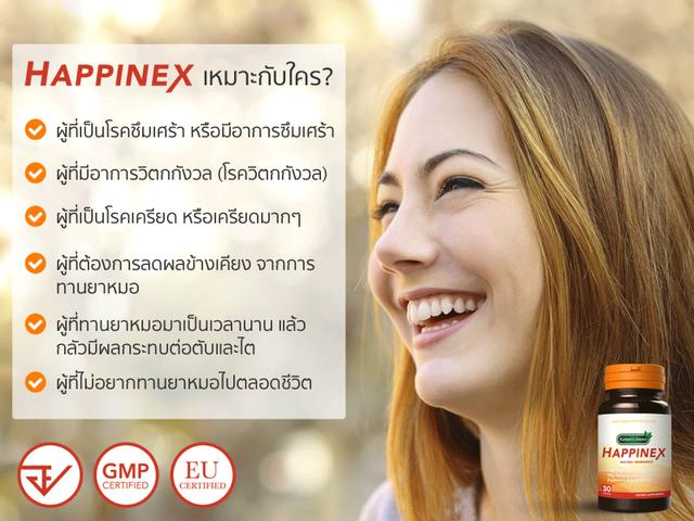 Happinex-2