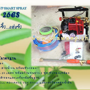 PPS 26 ES 500