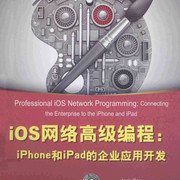 C# 高級編程(第8版)(249MB@PDF@OP@簡中)