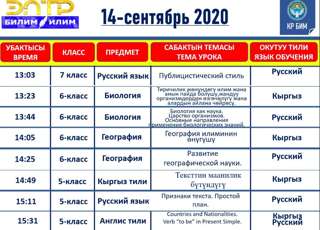 IMG-20200912-WA0003