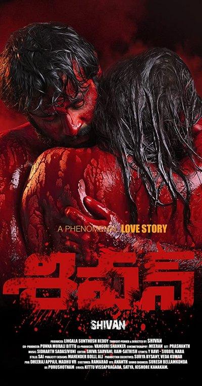 Shivan (2020) Telugu Movie 720p HDRip 1.1GB Download