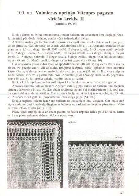 127-lpp.png