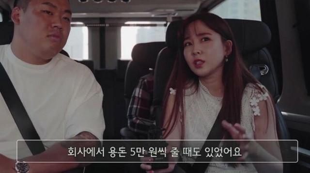 fmkorea-com-20190703-105517