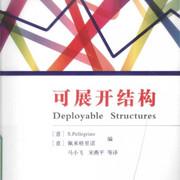 實戰 Java 程序設計(204MB@PDF@OP@簡中)