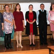 Profsouz-Konkurs-noyabr-2019-1