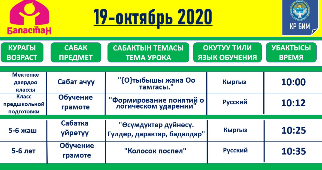 IMG-20201017-WA0003