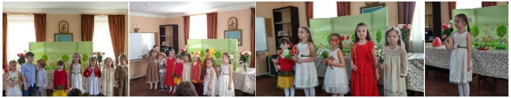 Пасхальный праздник в воскресной школе храма Св. мч. Уара