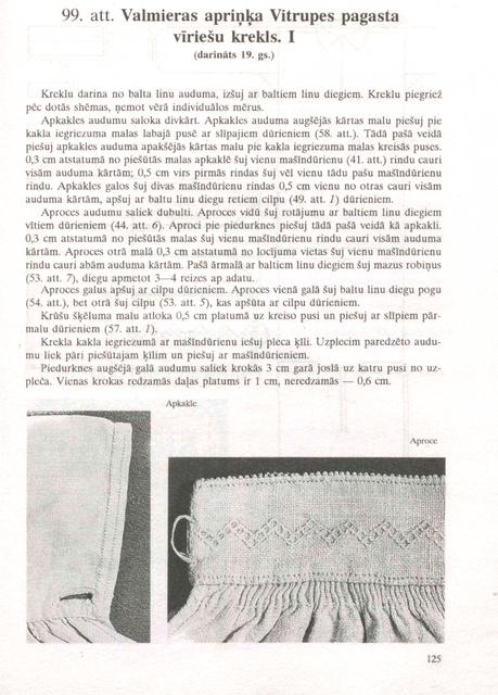 125-lpp.png