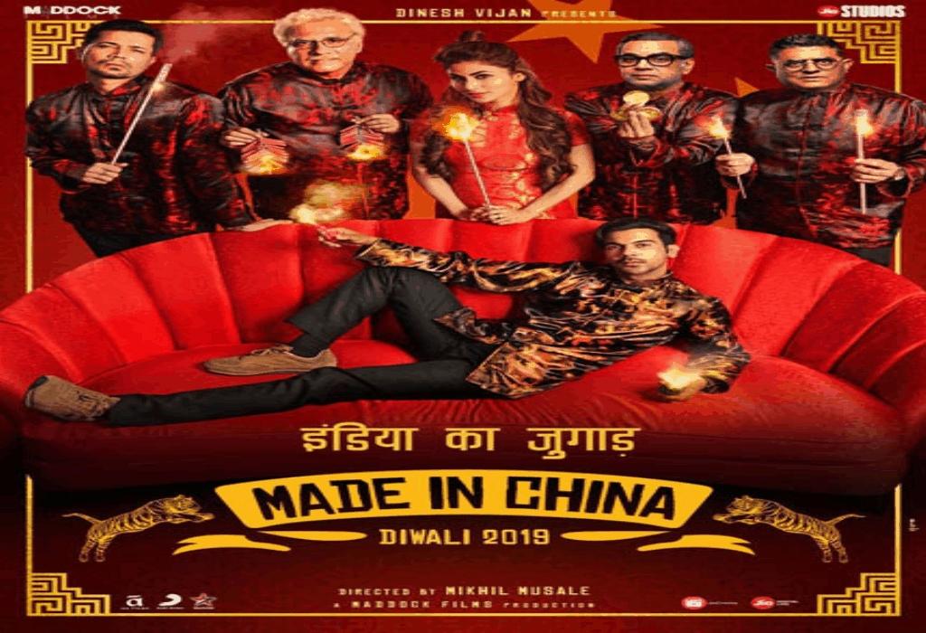 Movie Style Around The World