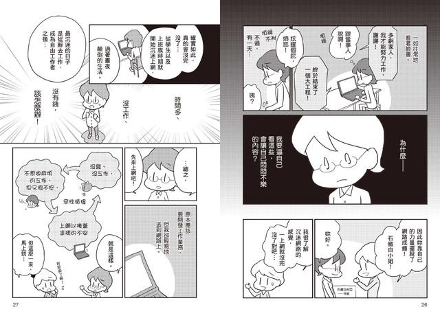 Topics tagged under 尖端 on 紀由屋分享坊 03
