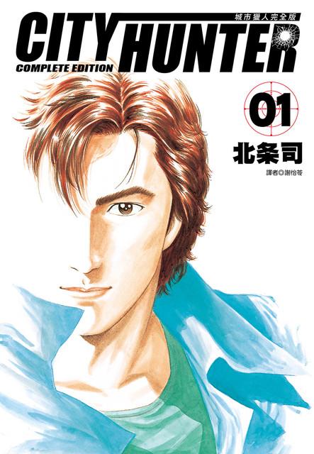 尖端出版2020年4月份漫畫+小說新書書訊 01