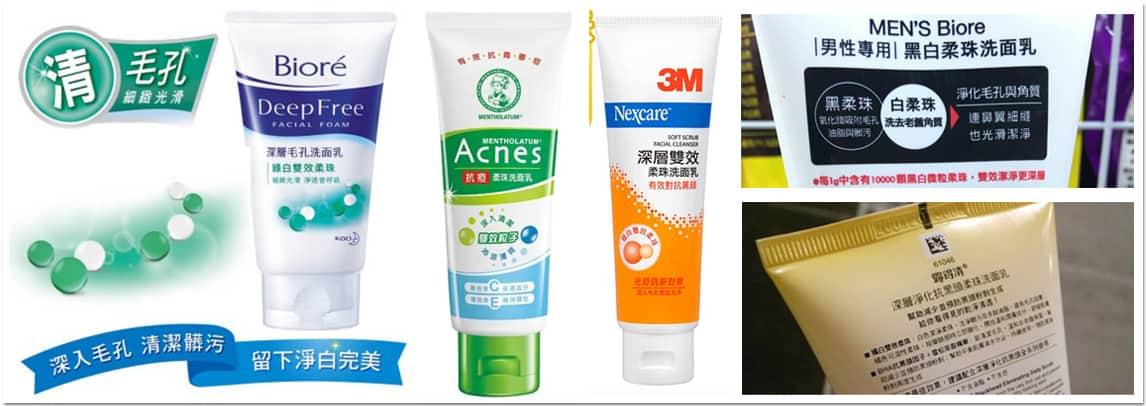 Microbeads and pores.臉部清潔.洗面乳