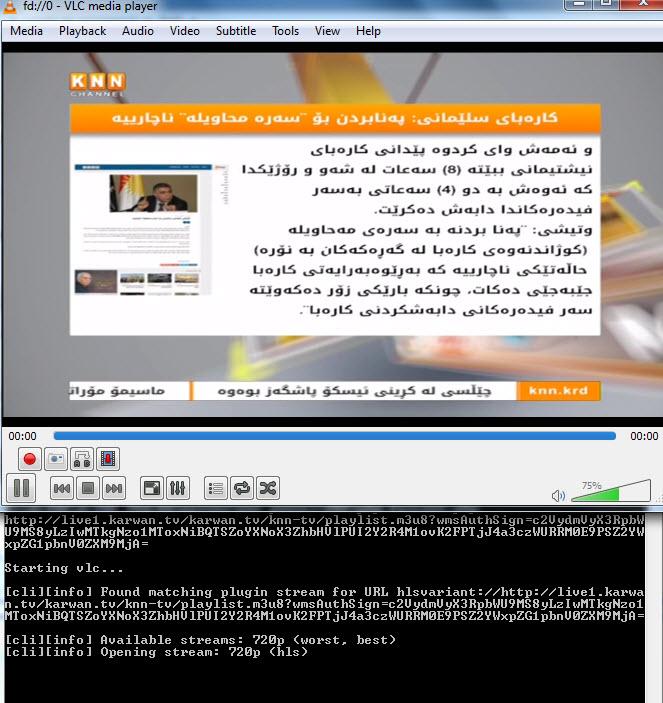 Karwan tv get php contemt - VideoHelp Forum