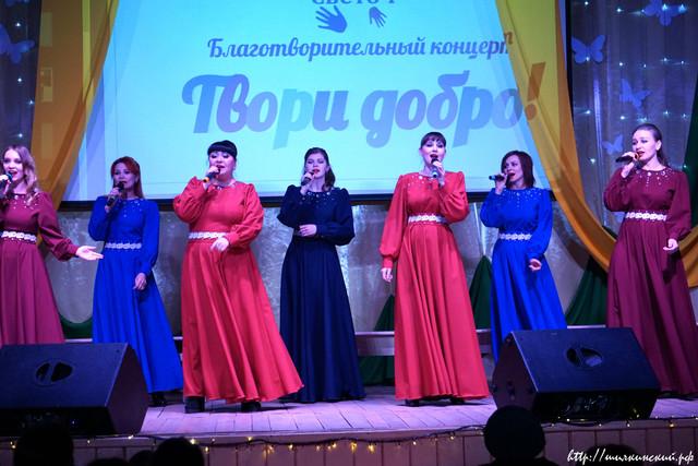 Tvori-Dobro-Koncert-Shilka-30-04-21-158.jpg