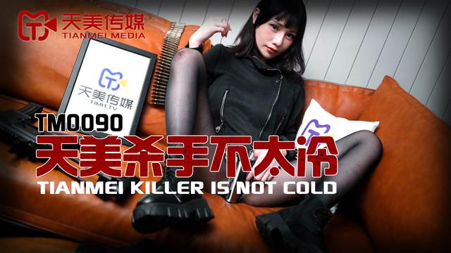 蜜桃传媒PMX016马尾少妇清晨泄欲-唐茜