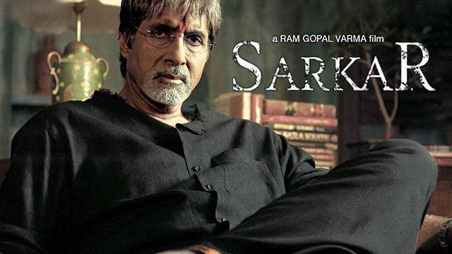 Sarkaar movie poster