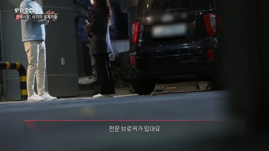 PD-MBC-201117-4-45-screenshot