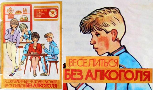 podborka-dnevnaya-12-1