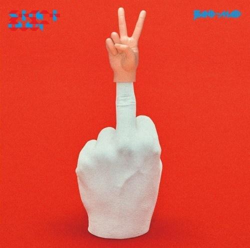 [Single] BAND-MAID – start over