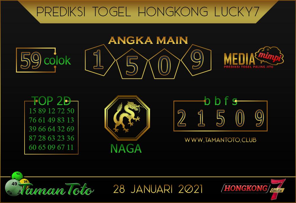 Prediksi Togel HONGKONG LUCKY 7 TAMAN TOTO 28 JANUARI 2021