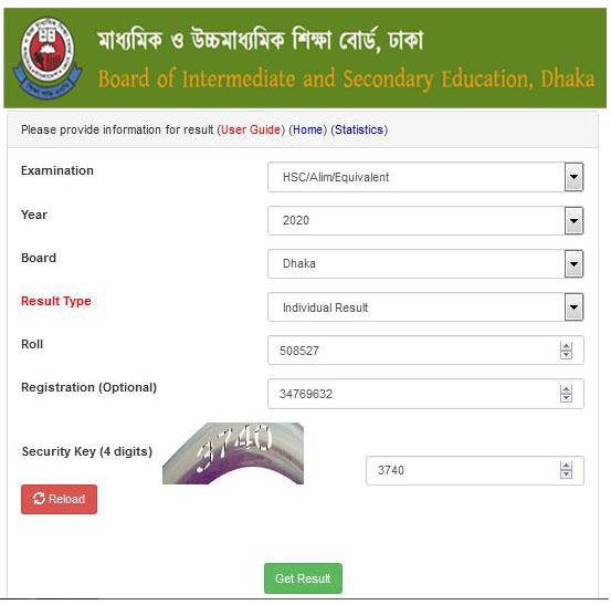 Dhaka-Board-Result