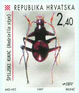 1997. year FAUNA-HRVATSKOG-PODRU-JA-RA-IN-PILJSKI-KUKAC
