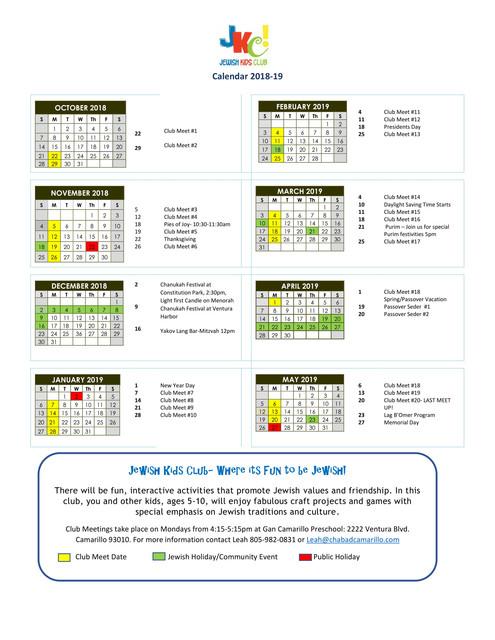 calendar-2018-19-1