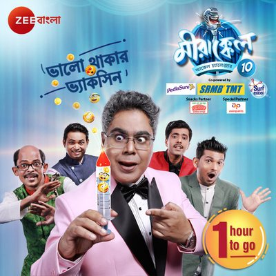 Mirakkel Akkel Challenger 10 (Bangla) -Ep 01 (11th October 2020) 480p | 720p HDRip Watch Online