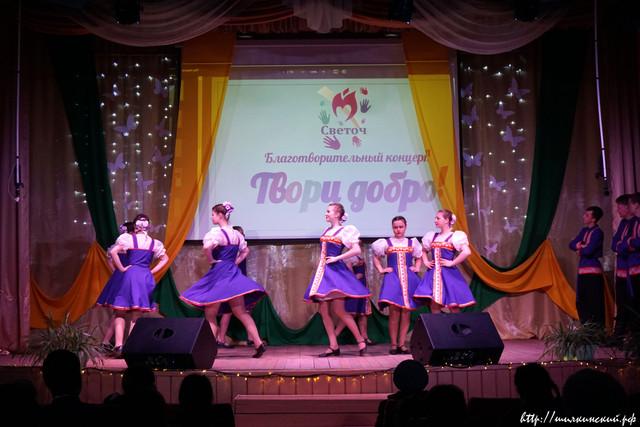 Tvori-Dobro-Koncert-Shilka-30-04-21-139.jpg