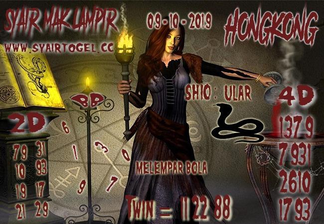 syair-mak-lampir-15