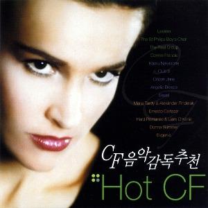 Compilations incluant des chansons de Libera Hot-CF-300