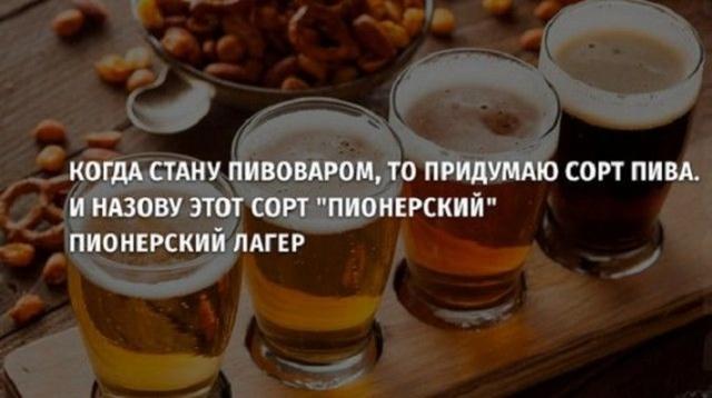 Веселиться без алкоголя