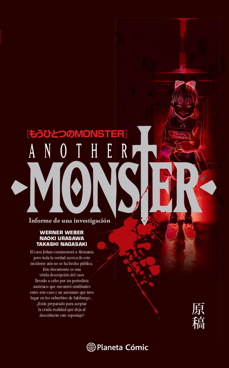 portada-monster-another-monster-naoki-urasawa-202011091200.jpg