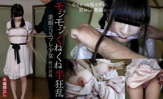 SM-Miracle e0651 モジモジくねくね半狂乱 ~素顔のコスプレ少女~ 野川詩織