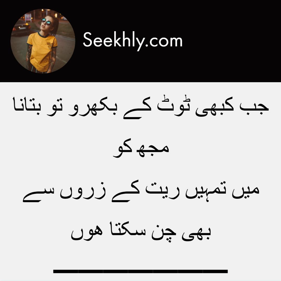 Best-whatsapp-status-16