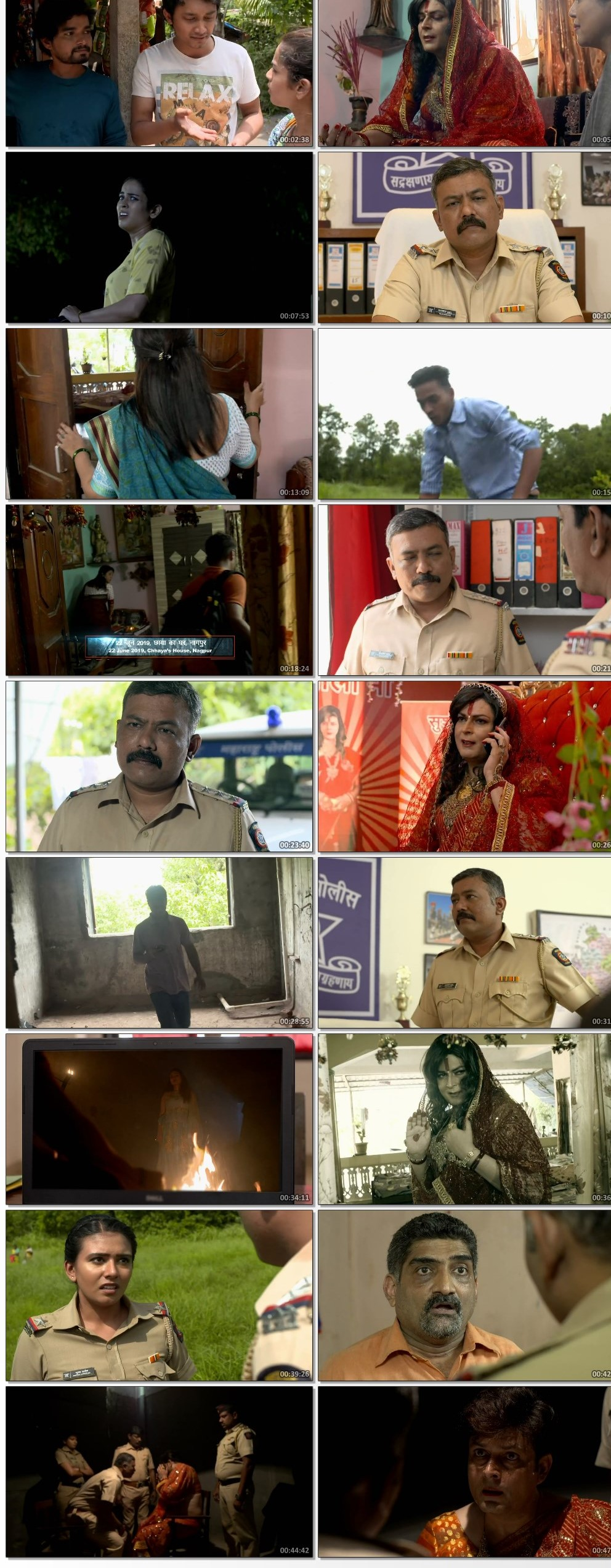 Crime-Patrol-12th-July-2021-Full-Episode-455-mp4-thumbs
