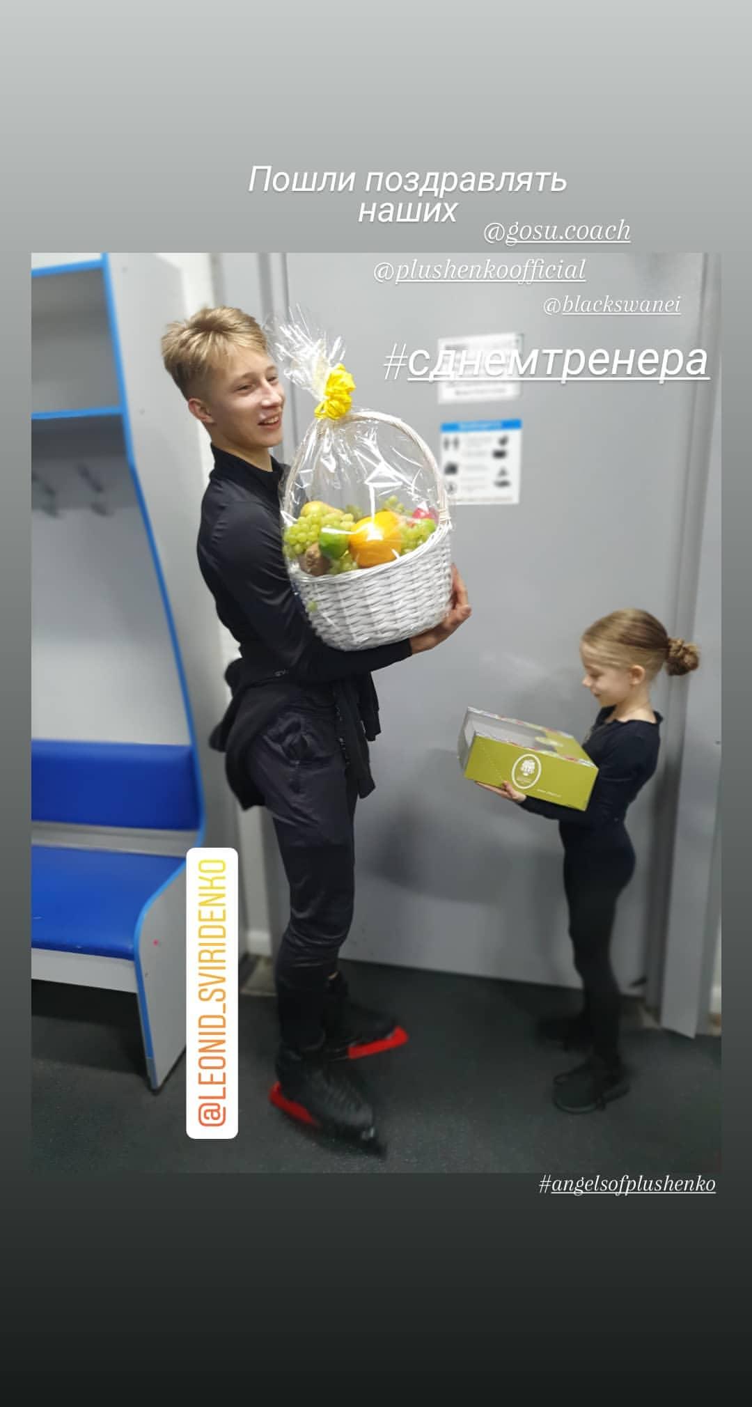 https://i.ibb.co/jbyf8CH/Story-Saver-arinaparsegova-new-122837116-1038281513252523-9057643267862137274-n.jpg