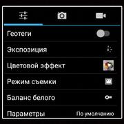 Screenshot-20161207-230341