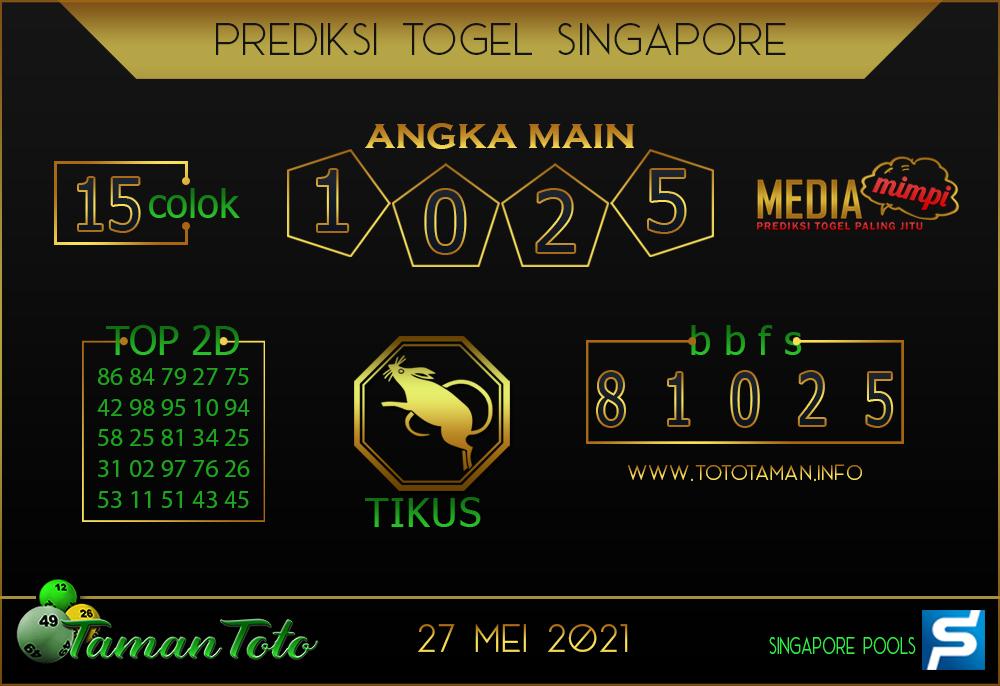 Prediksi Togel SINGAPORE TAMAN TOTO 27 MEI 2021