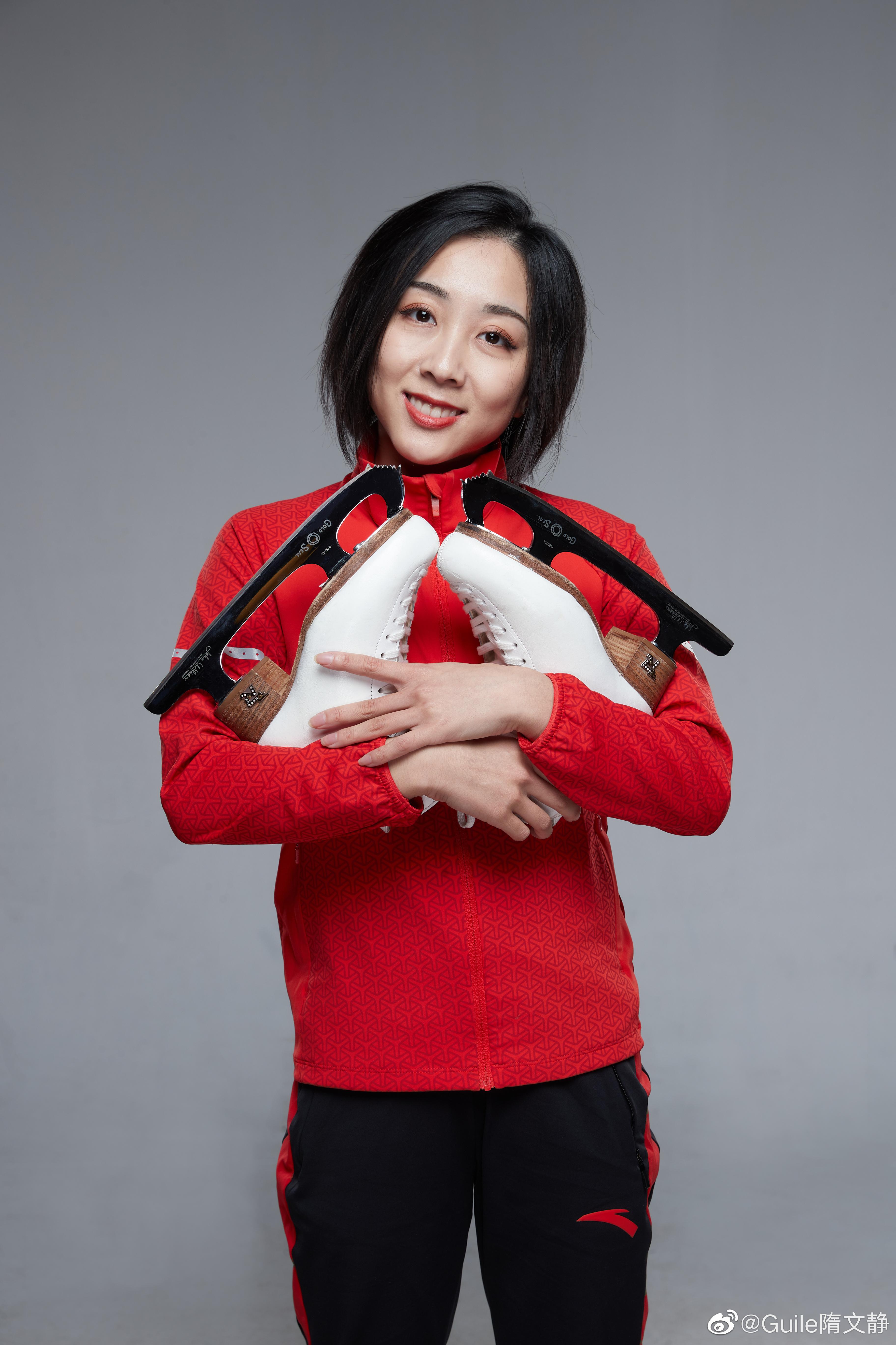 Вэньцзин Суй - Цун Хань / Wenjing SUI - Cong HAN CHN - Страница 18 1erumm8h4zlgqjvtwlft68rc