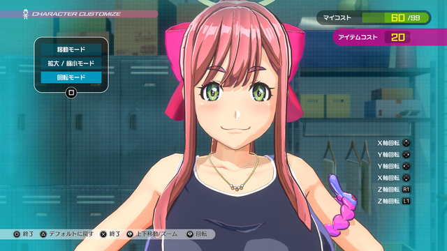 PlayStation®4『神田川JET GIRLS』今日發售! 可操控角色追加DLC也同步上市!  28