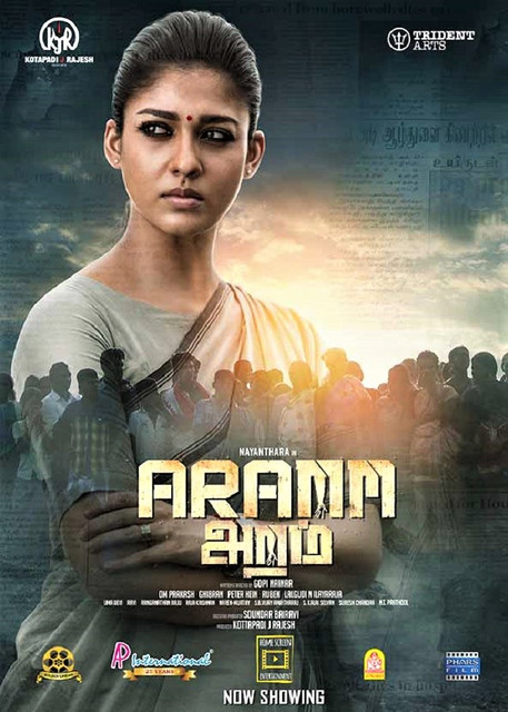 Aramm 2017 Dual Audio 480p UNCUT HDRip [Hindi ORG + Tamil] 300MB