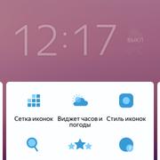 Screenshot-20170101-121724