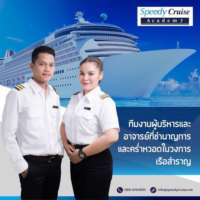 content-speedy-Cruise-01