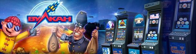Казино онлайн вулкан игровые автоматы первые ставки в казино