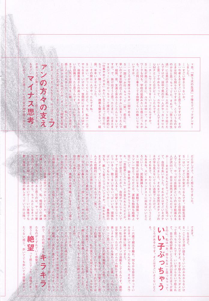 tyutyuru-015-ge-so046