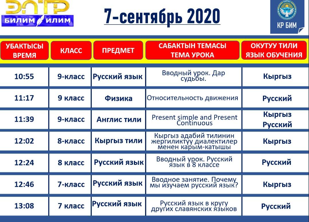 IMG-20200906-WA0010