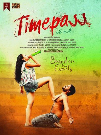 Time Pass Love Antey (2021) Telugu 480p HDRip ESub 400MB Download